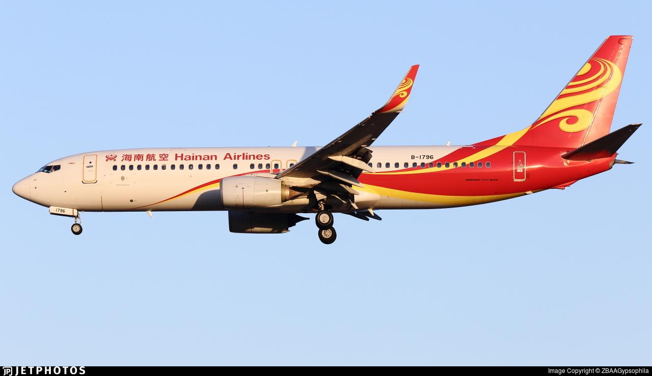 B-1796 - Boeing 737-84P - Hainan Airlines