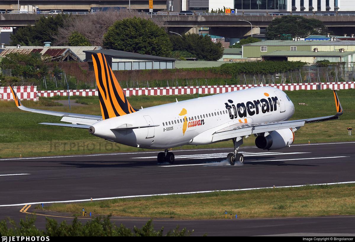 B-50005 - Airbus A320-232 - Tigerair Taiwan