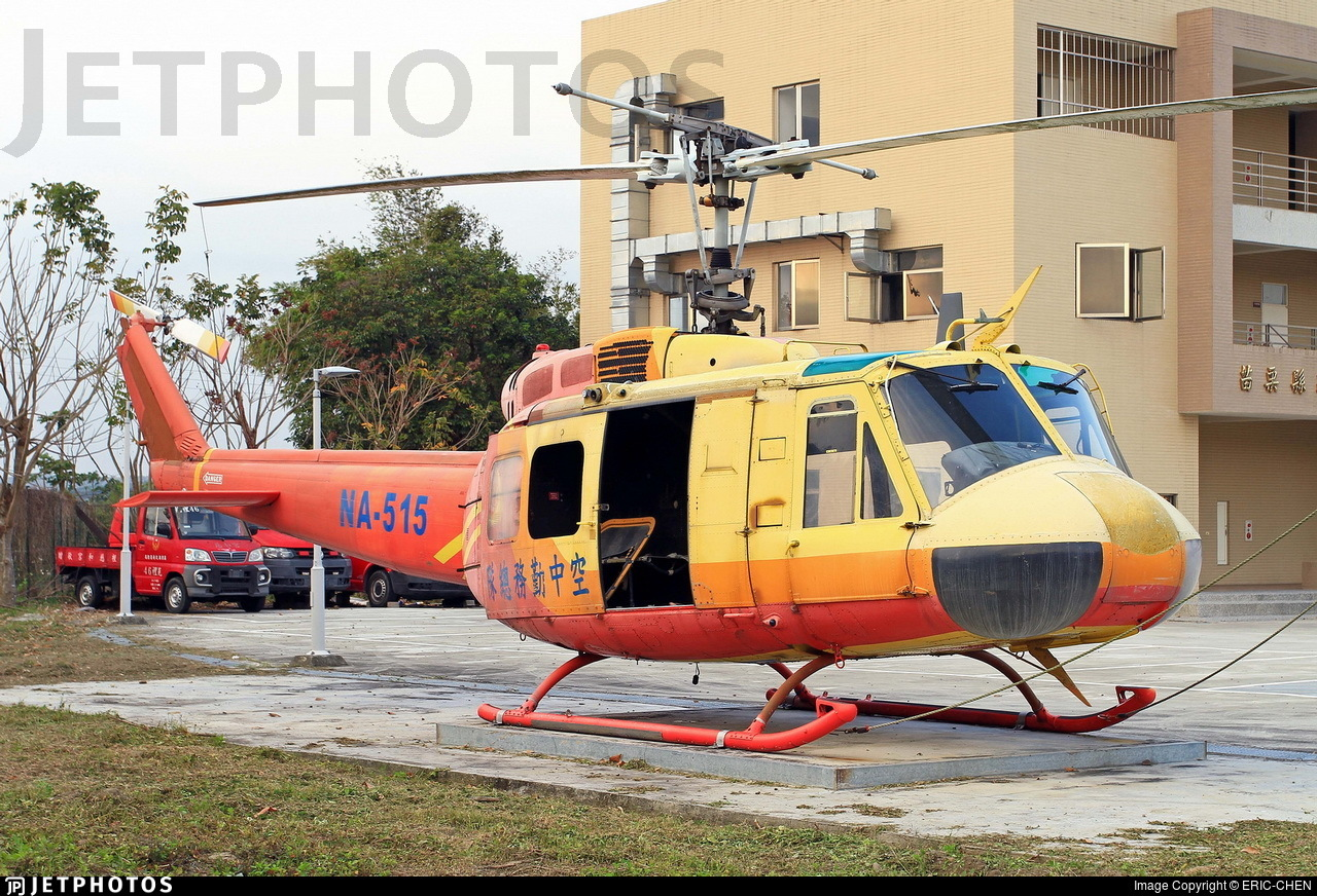 NA-515 - Bell UH-1H Iroquois - Taiwan - National Airborne Service Corps (NASC)