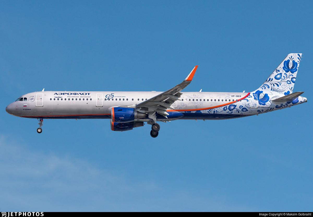 VP-BEE - Airbus A321-211 - Aeroflot