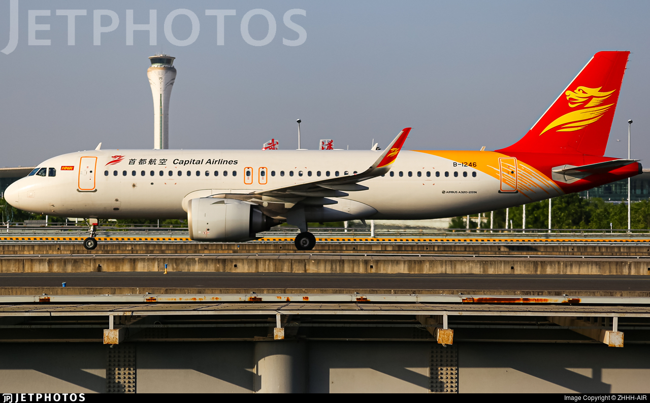 B-1246 - Airbus A320-251N - Capital Airlines