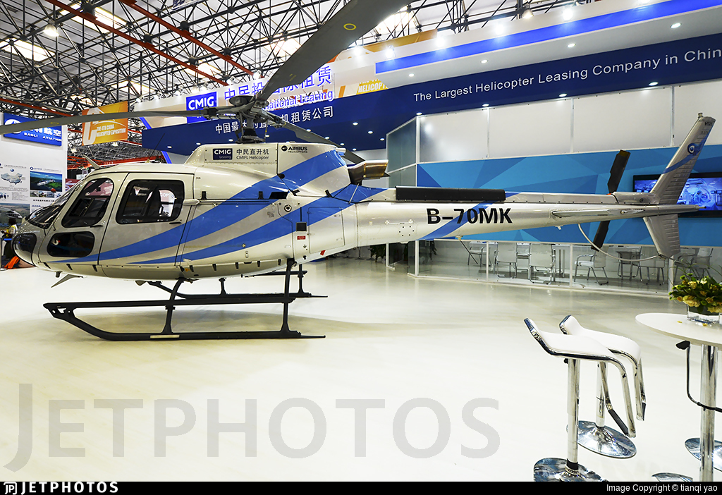 B-70MK - Airbus Helicopters H125 - CMIFL Helicopter