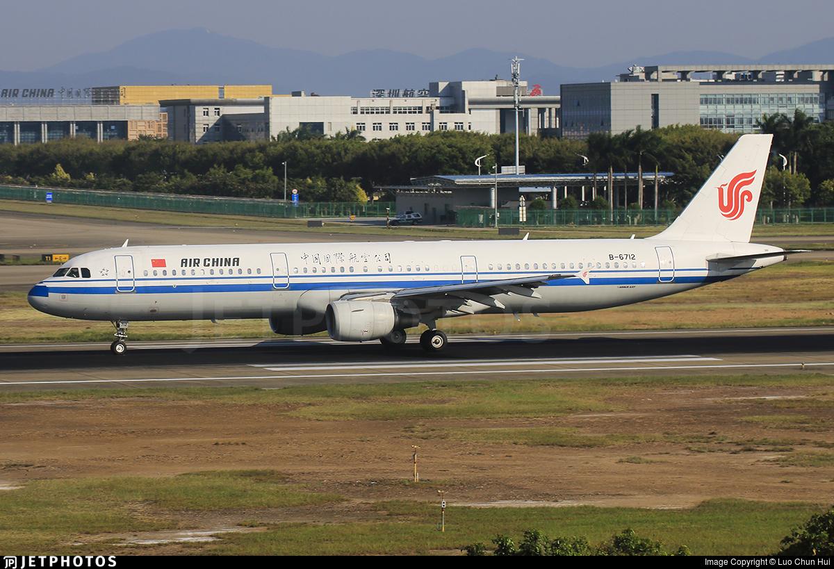 B-6712 - Airbus A321-213 - Air China