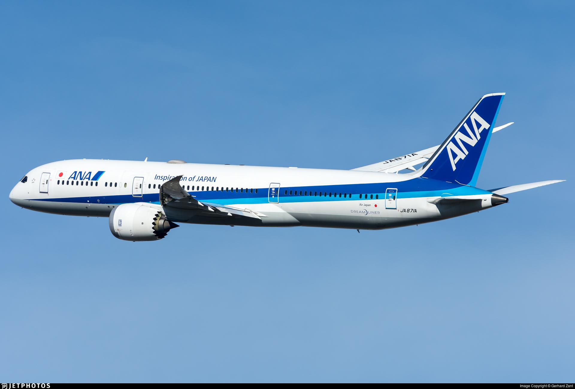 JA871A - Boeing 787-9 Dreamliner - All Nippon Airways (ANA)