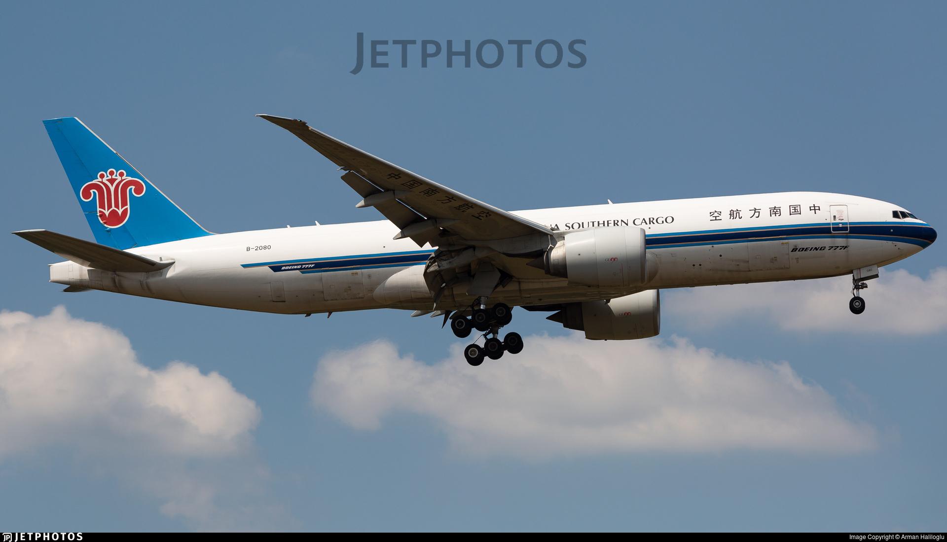 B-2080 - Boeing 777-F1B - China Southern Cargo