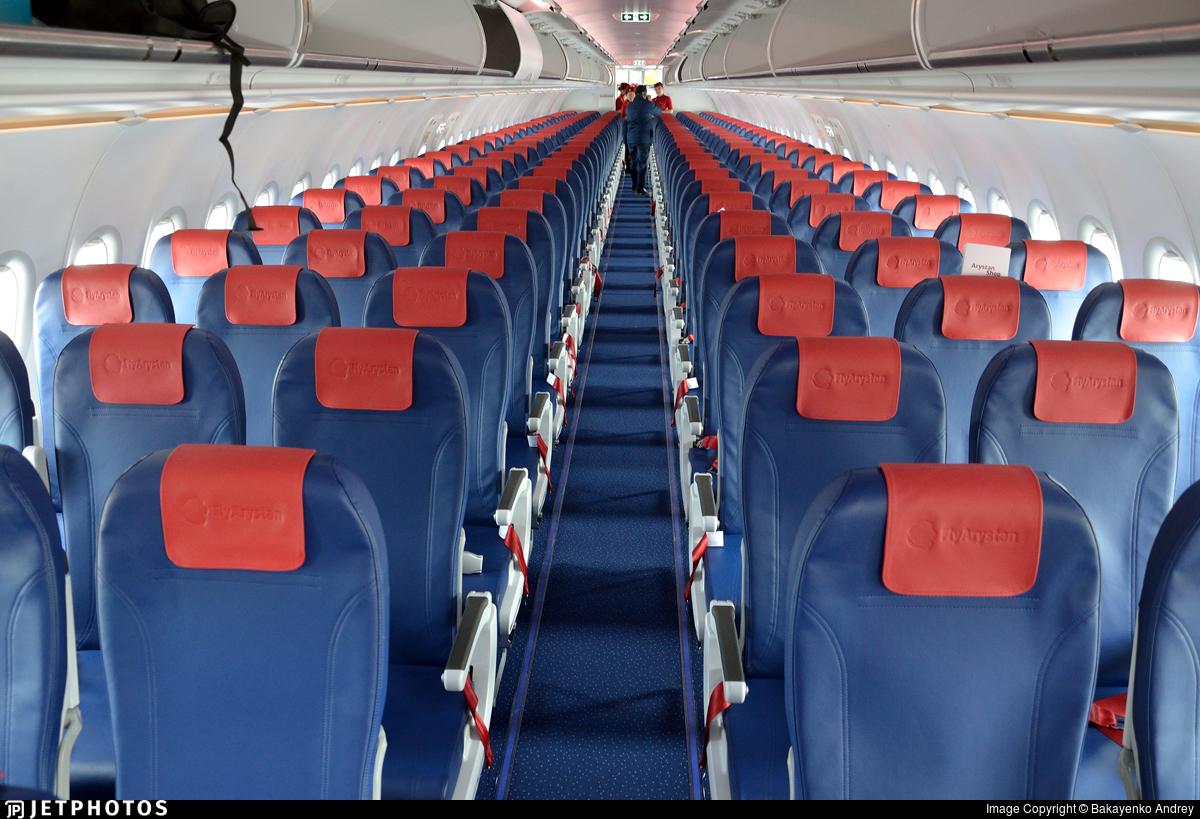P4-KBA - Airbus A320-232 - FlyArystan