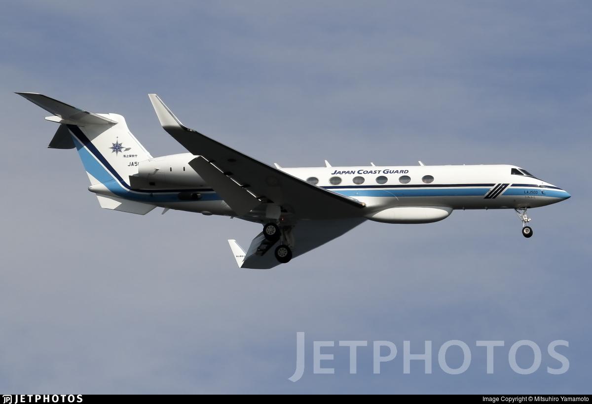 JA500A - Gulfstream G-V - Japan - Coast Guard