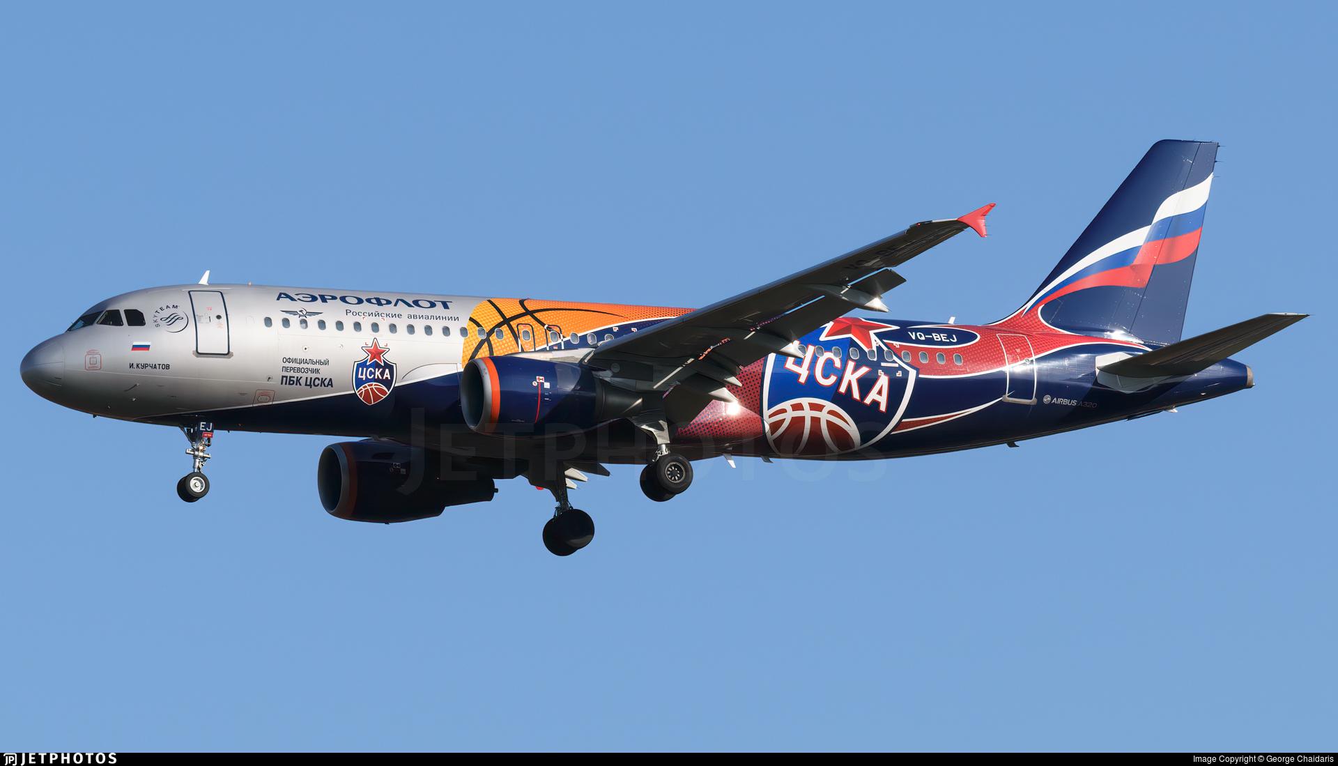 VQ-BEJ - Airbus A320-214 - Aeroflot