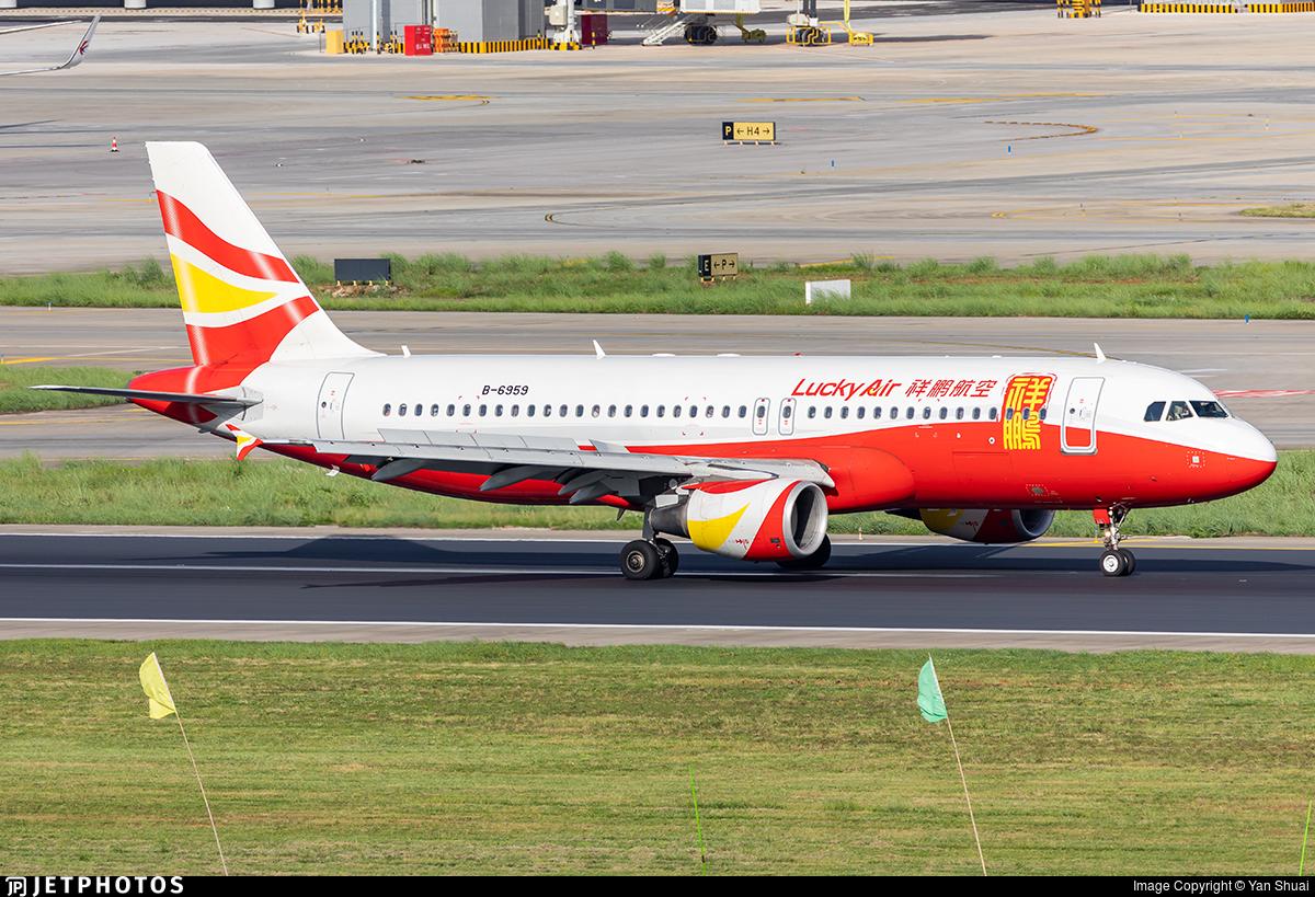 B-6959 - Airbus A320-214 - Lucky Air