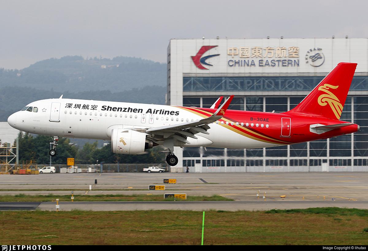 B-30AE - Airbus A320-271N - Shenzhen Airlines