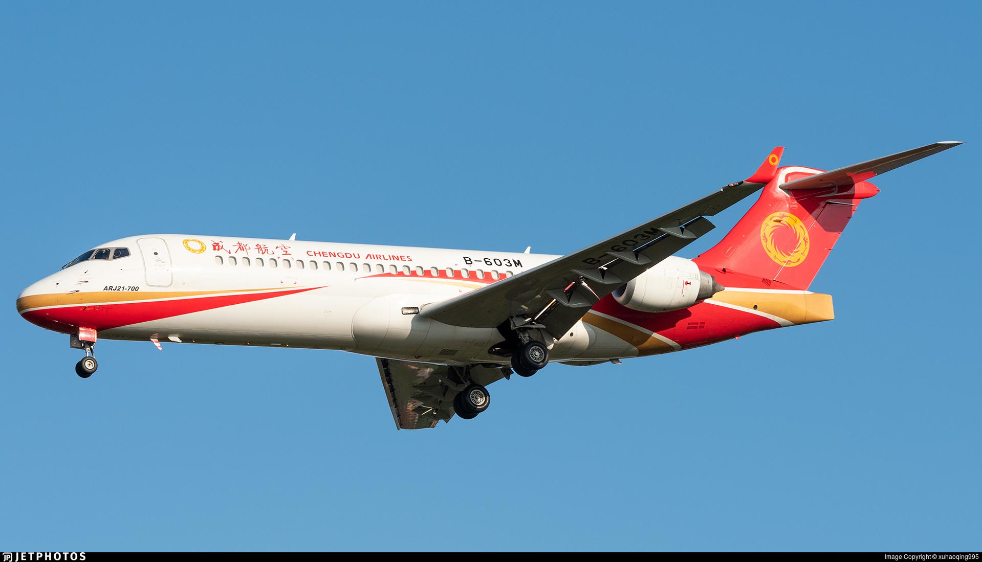 B-603M - COMAC ARJ21-700 - Chengdu Airlines