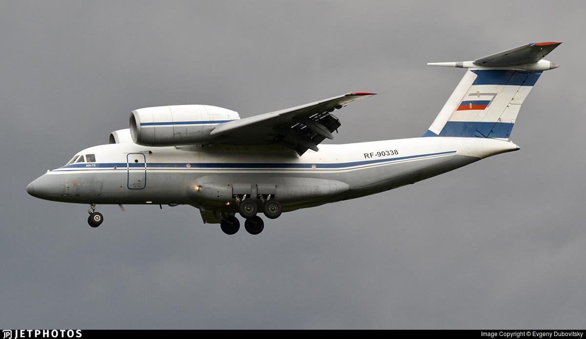 RF-90338 - Antonov An-72 - Russia - Air Force