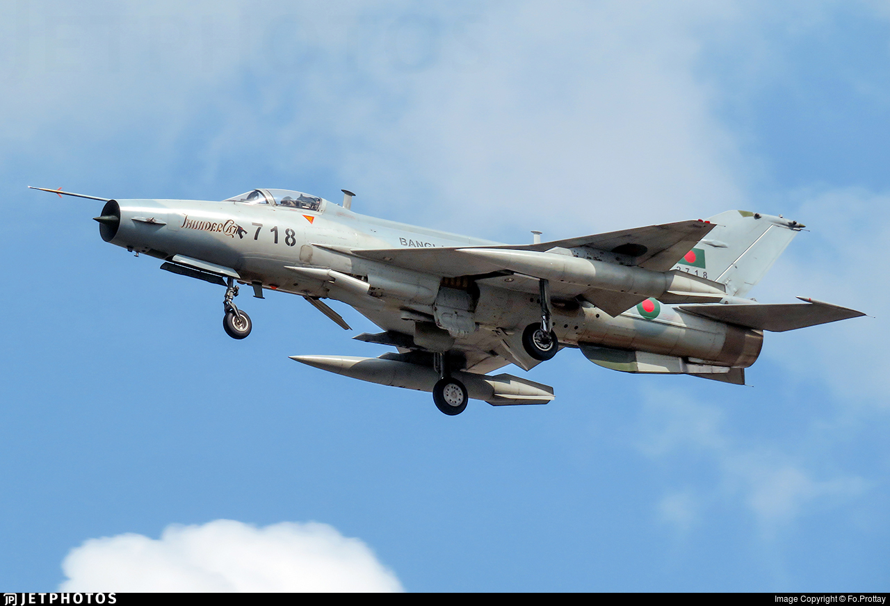 2718 - Chengdu F-7BGI - Bangladesh - Air Force
