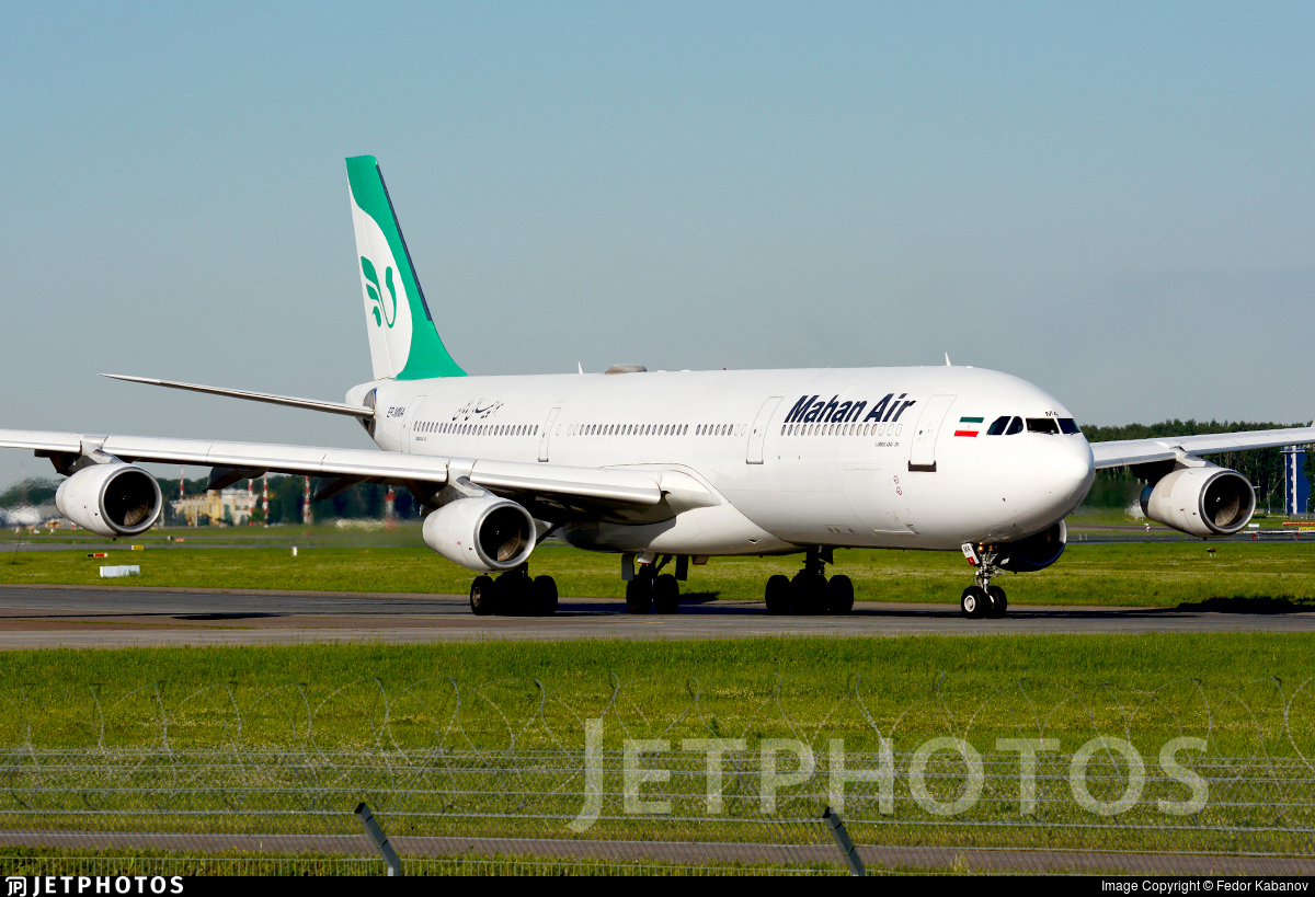 EP-MMA - Airbus A340-311 - Mahan Air