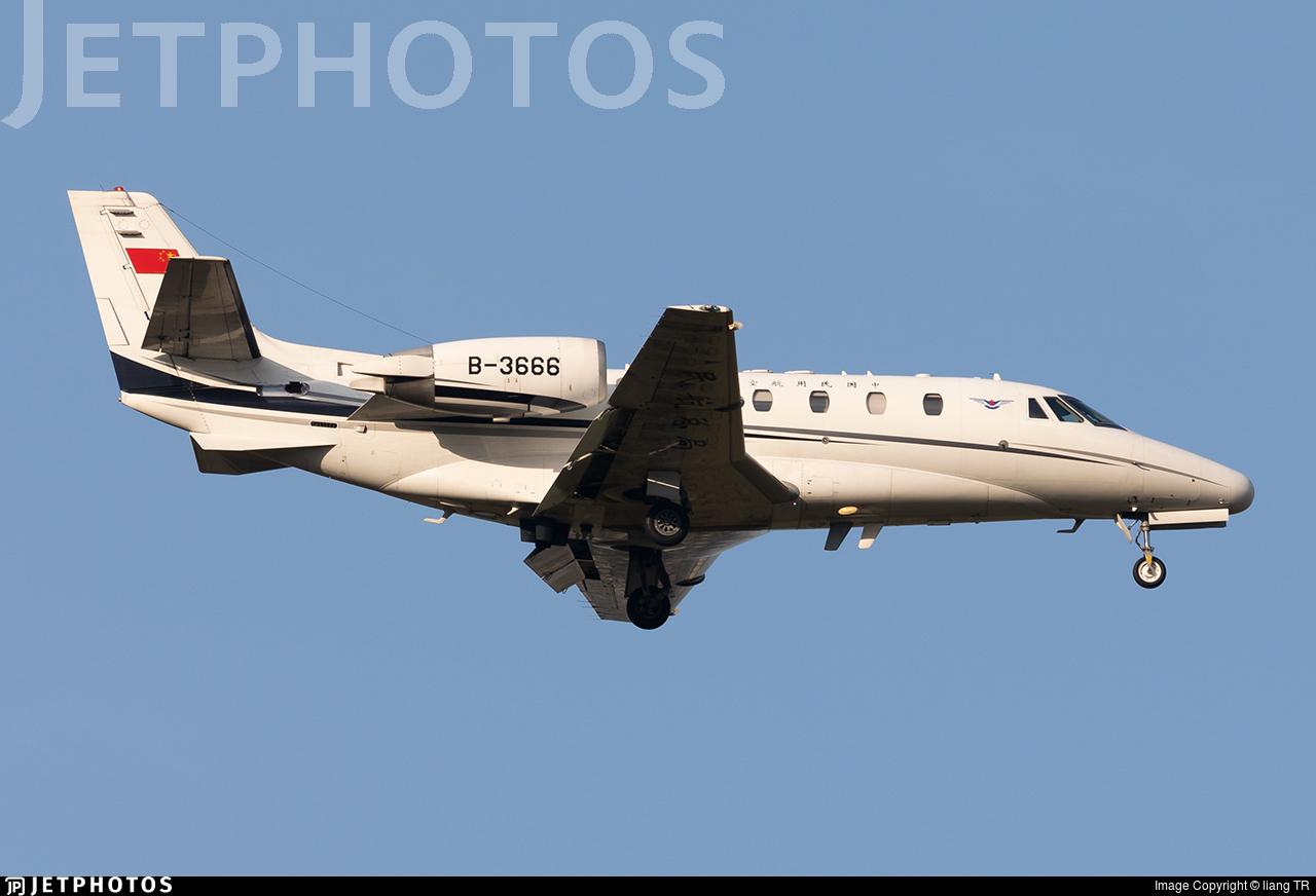 B-3666 - Cessna 560XL Citation XLS - Civil Aviation Administration of China (CAAC)