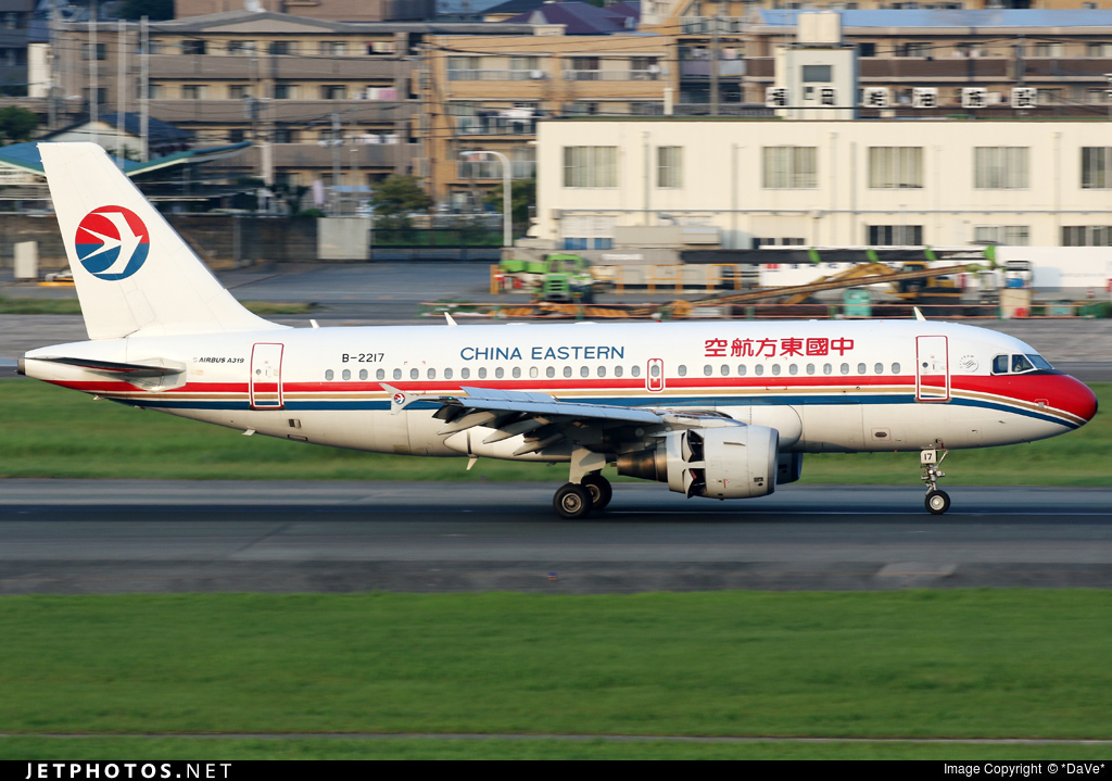 B 2217 airbus a319 112 china eastern airlines dave - China eastern airlines sydney office ...