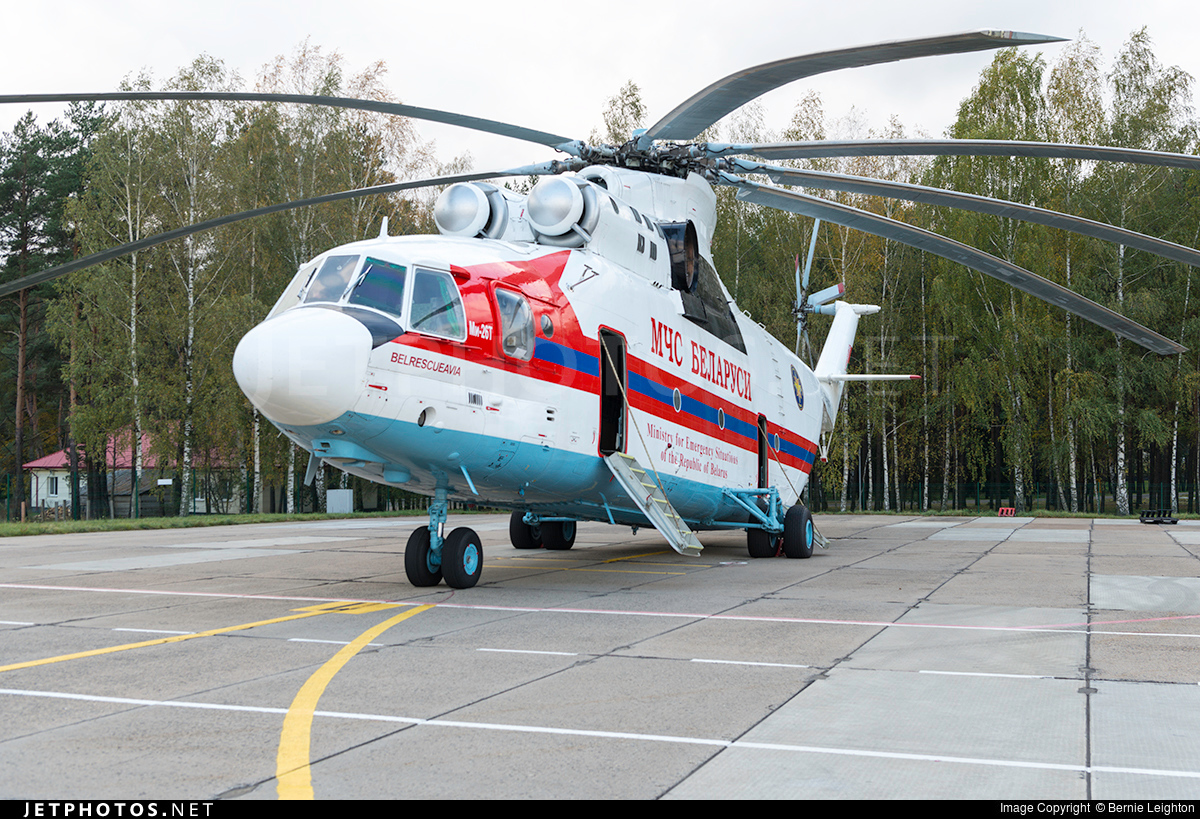 EW-300TF - Mil Mi-26T Halo - Belarus - Ministry for Emergency Situations (MChS)