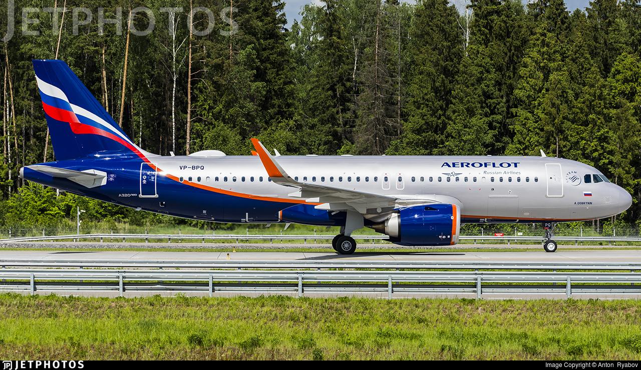 VP-BPQ - Airbus A320-251N - Aeroflot