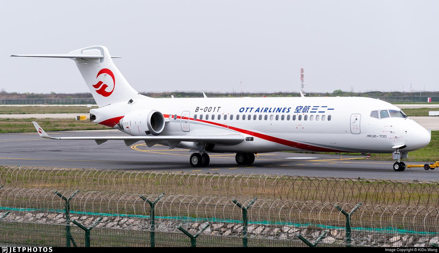 B-001T - COMAC ARJ21-700 - OTT Airlines