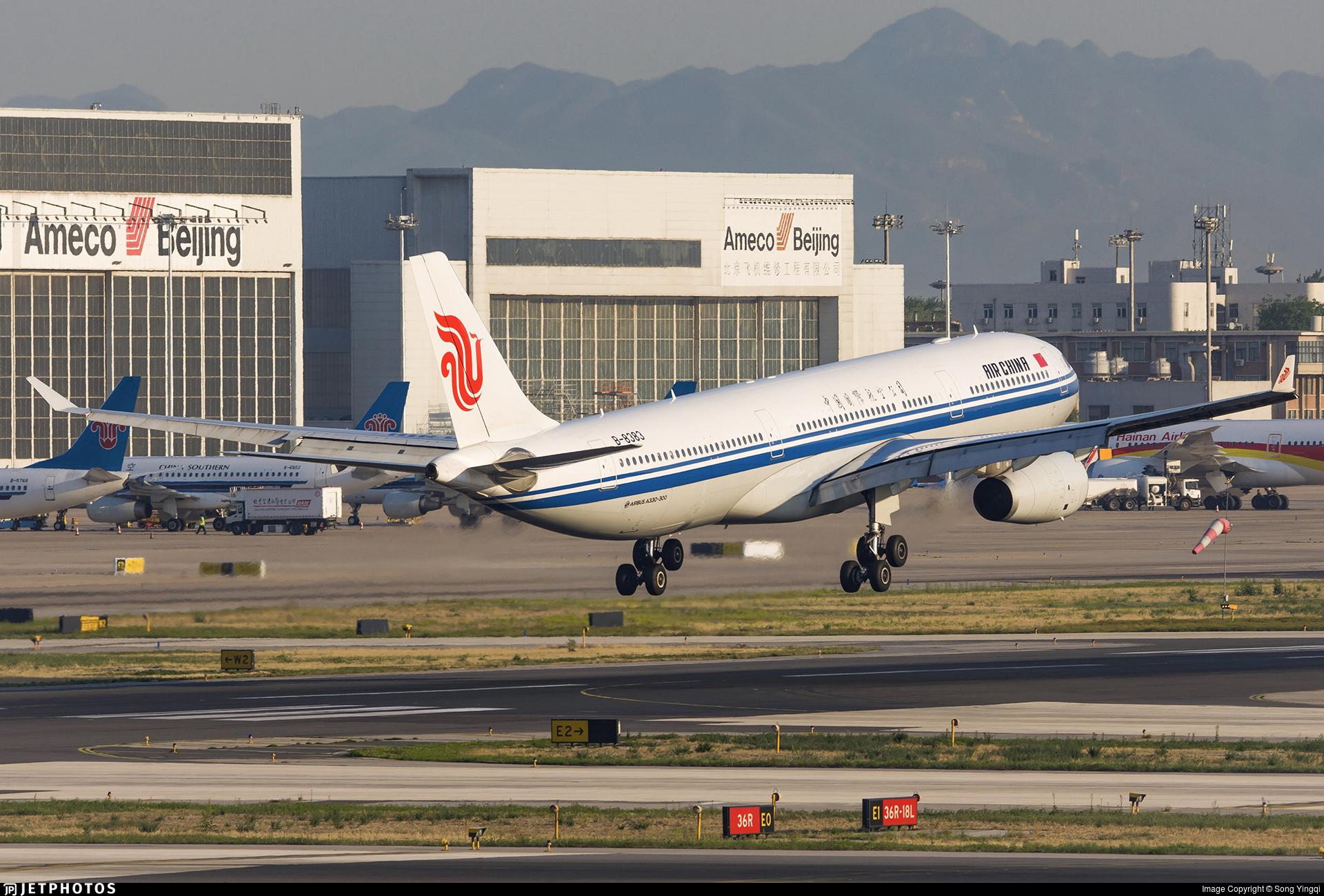 B-8383 - Airbus A330-343 - Air China
