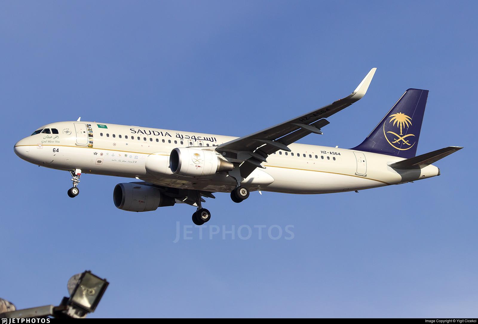 HZ-AS64 - Airbus A320-214 - Saudi Arabian Airlines