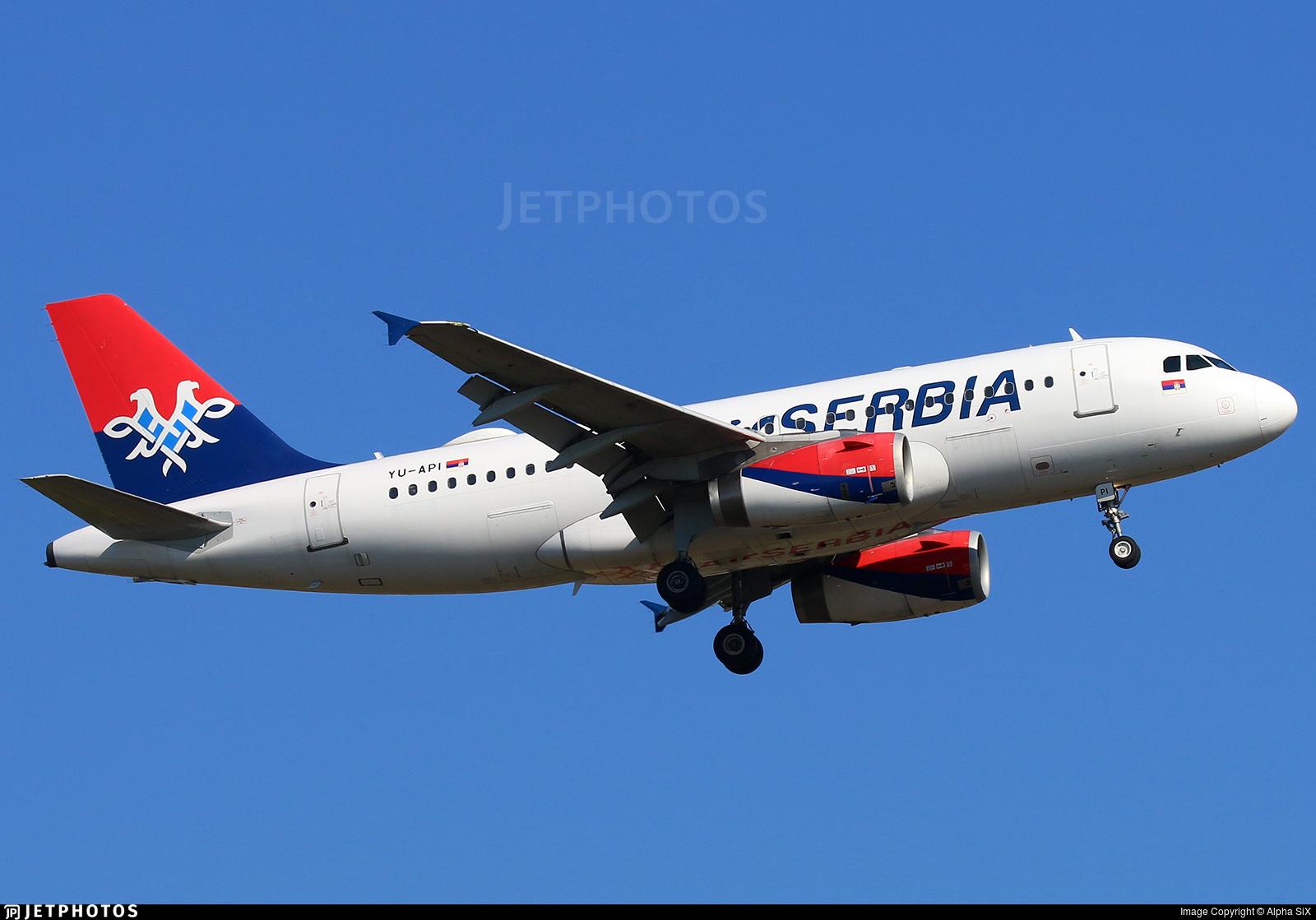 YU-API - Airbus A319-132 - Air Serbia