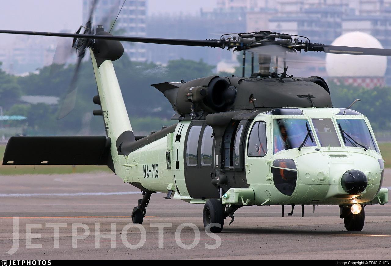 NA-715 - Sikorsky UH-60M Blackhawk - Taiwan - National Airborne Service Corps (NASC)