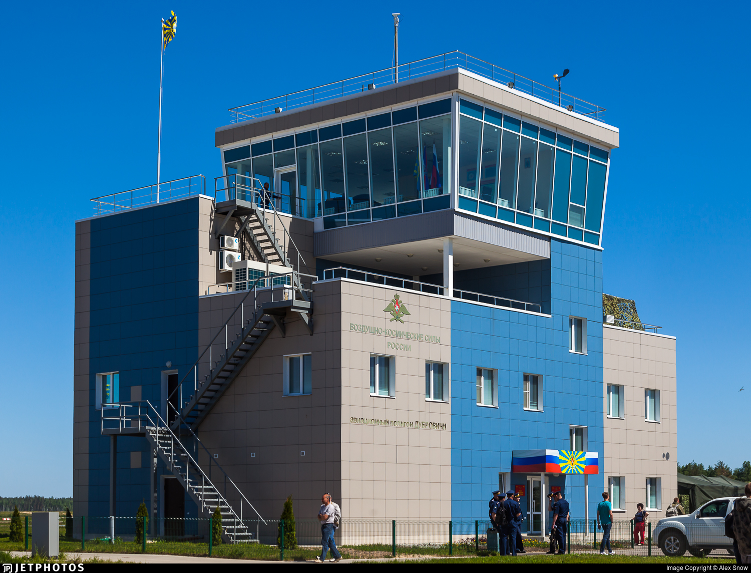 - Airport - Control Tower