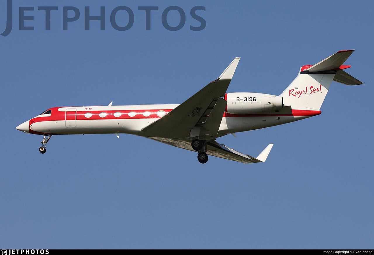 B-3196 - Gulfstream G550 - Private
