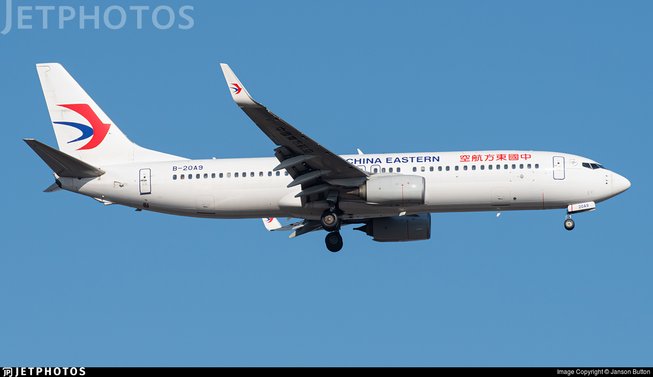 B-20A9 - Boeing 737-89P - China Eastern Airlines