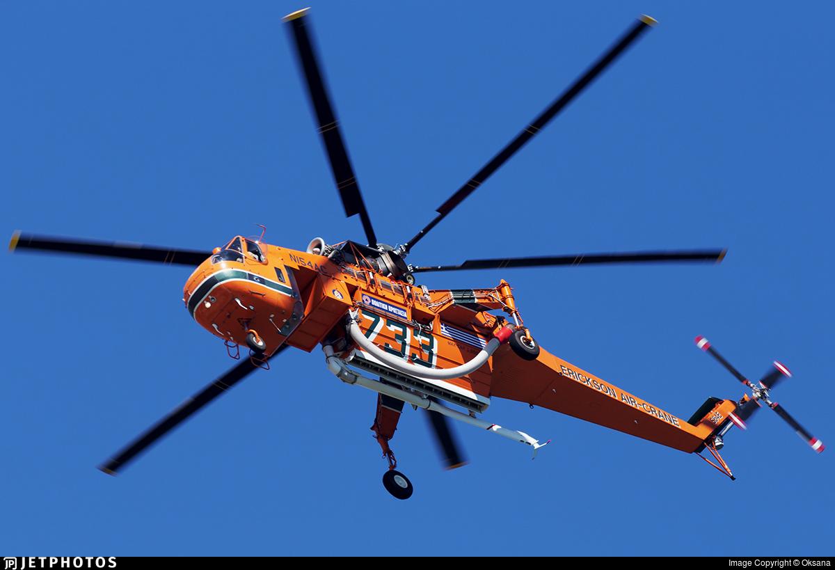 N154AC - Sikorsky S-64E Skycrane - Erickson Air-Crane