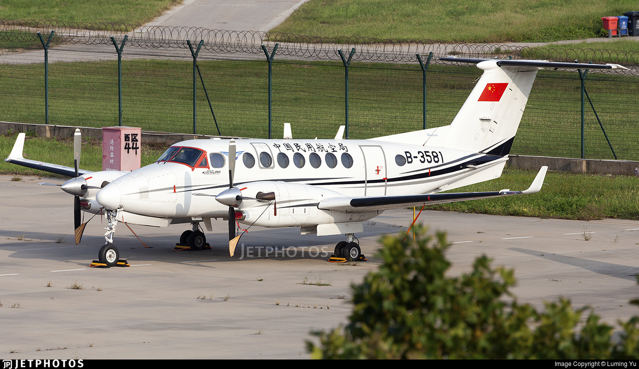 B-3581 - Beechcraft B300 King Air 350 - Civil Aviation Administration of China (CAAC)