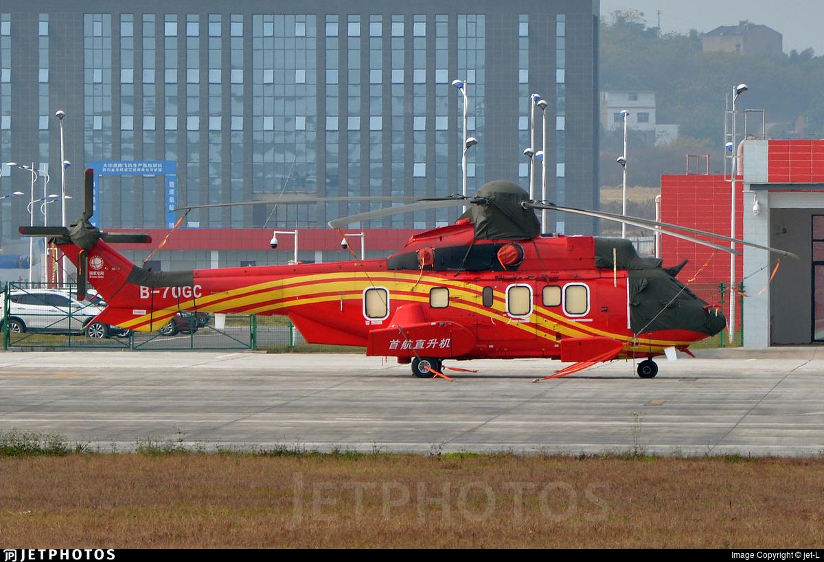 B-70GC - Eurocopter EC 225LP Super Puma II+ - Capital Helicopter