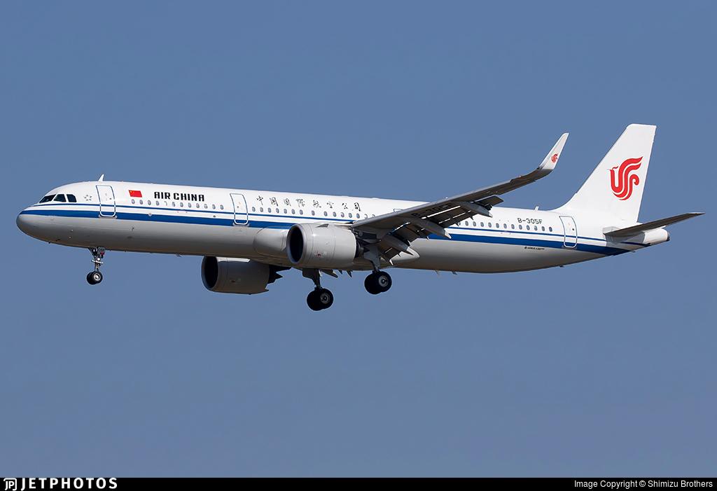 B-305F - Airbus A321-271N - Air China