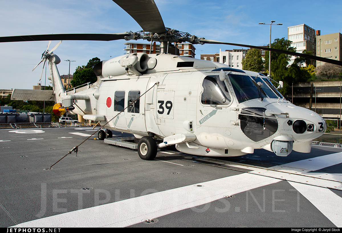 8239 - Mitsubishi UH-60J - Japan - Maritime Self Defence Force (JMSDF)