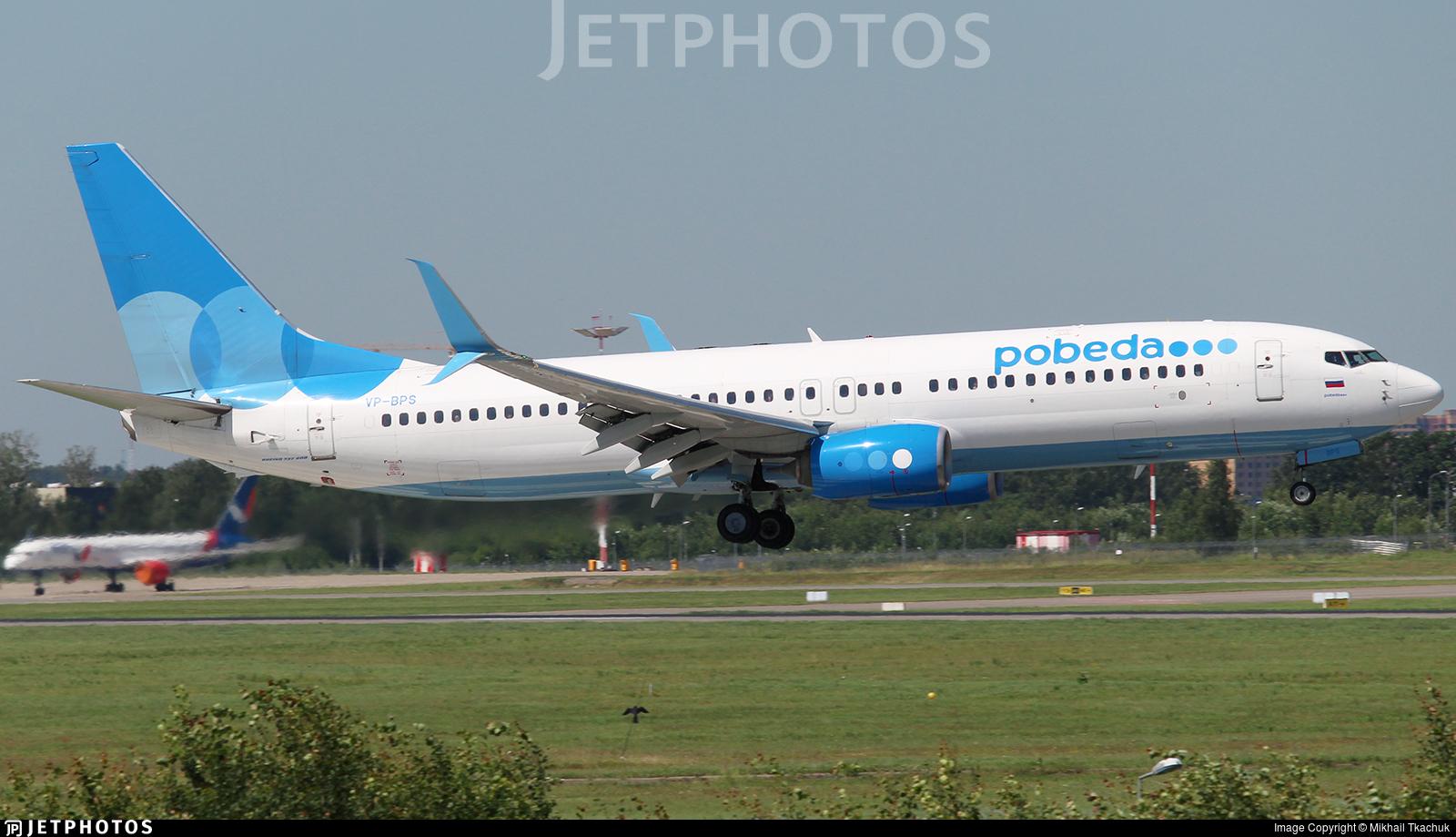 VP-BPS - Boeing 737-8AL - Pobeda