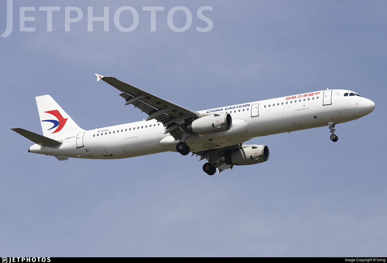 B-6592 - Airbus A321-231 - China Eastern Airlines