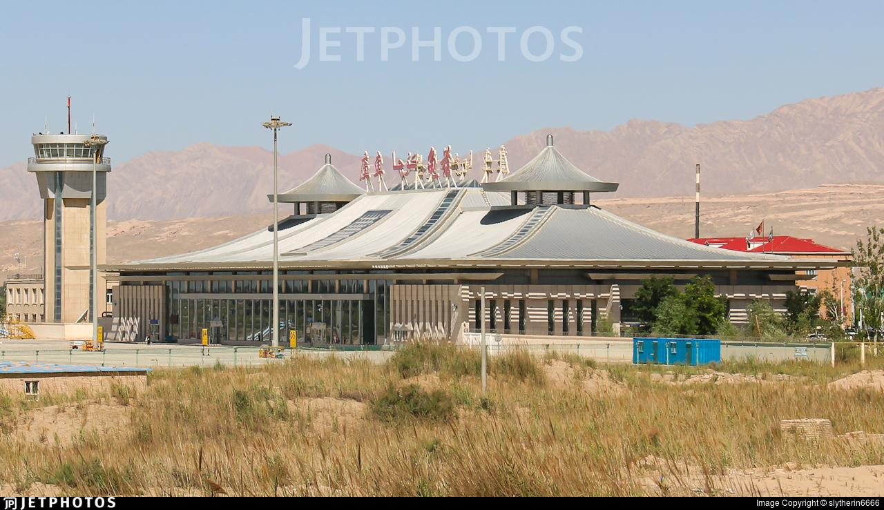 ZWKC - Airport - Terminal
