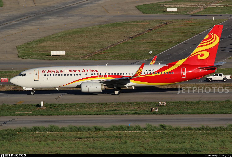 B-1797 - Boeing 737-84P - Hainan Airlines