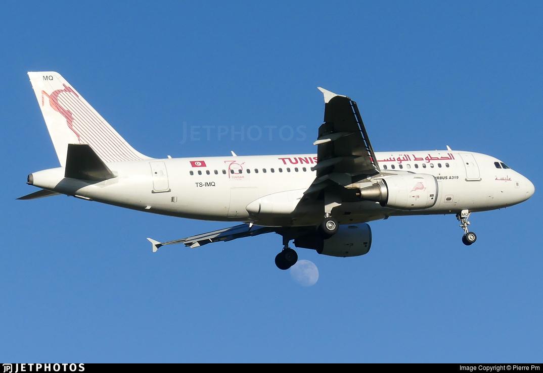 TS-IMQ - Airbus A319-112 - Tunisair