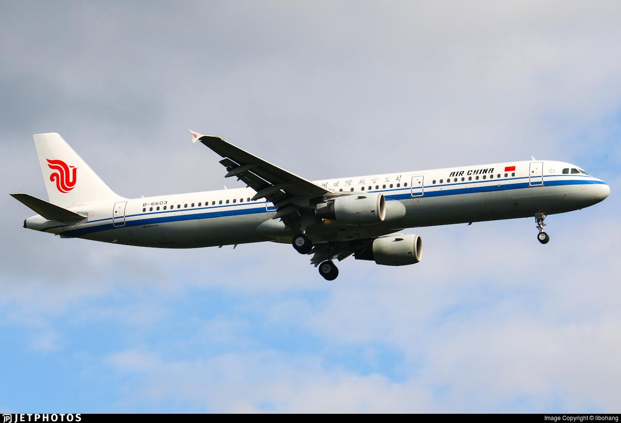 B-6603 - Airbus A321-213 - Air China