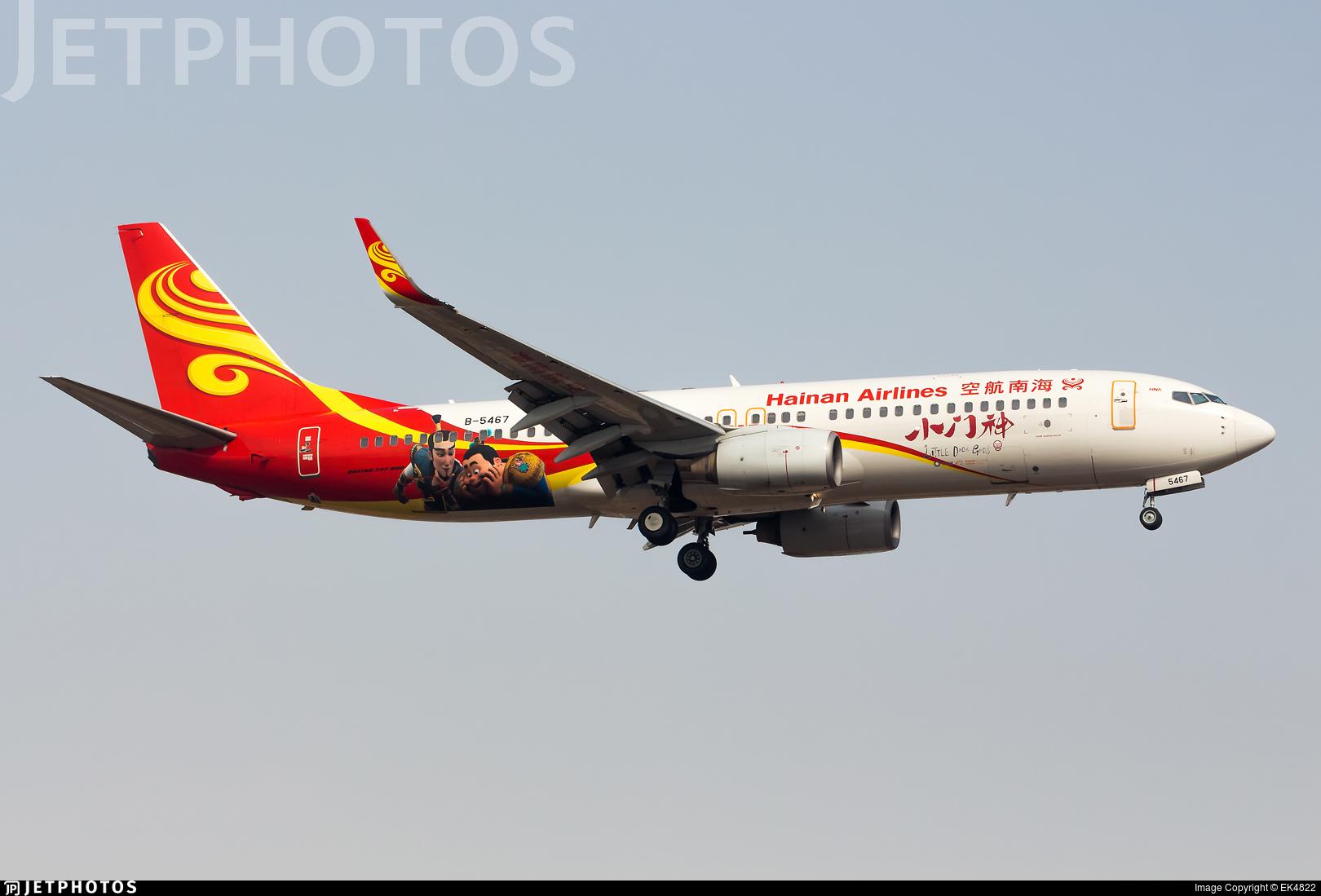B-5467 - Boeing 737-84P - Hainan Airlines