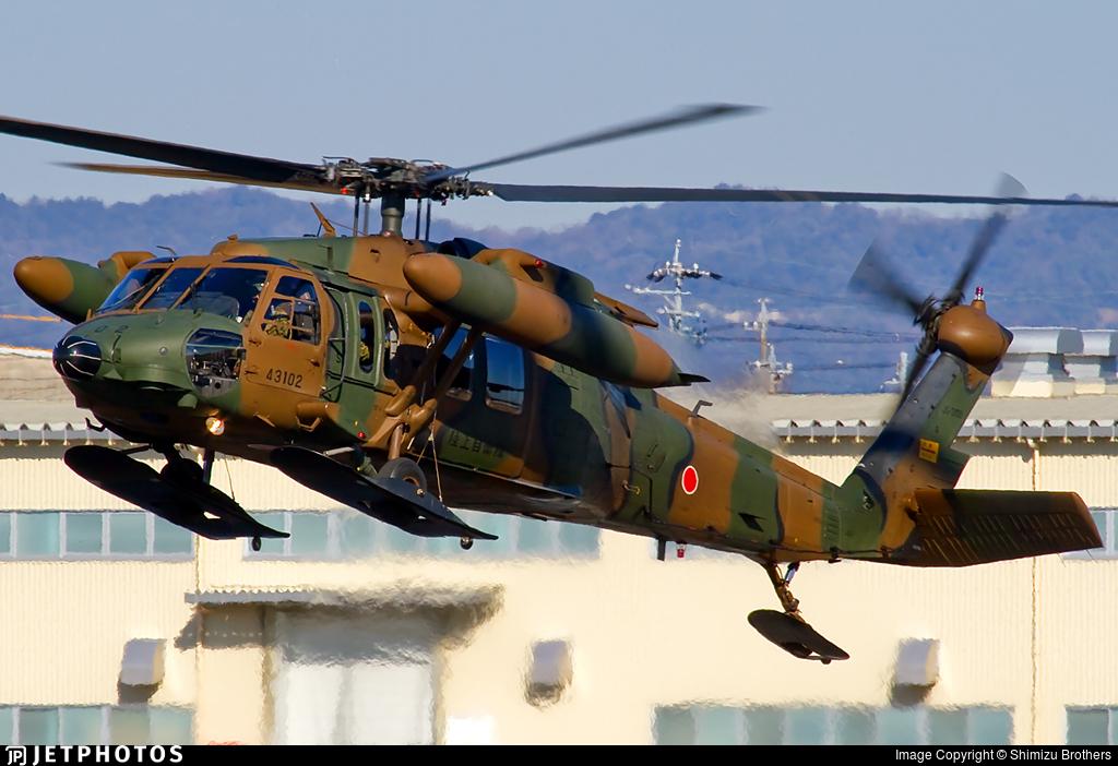 Resultado de imagen para Sikorsky UH-60 + japan