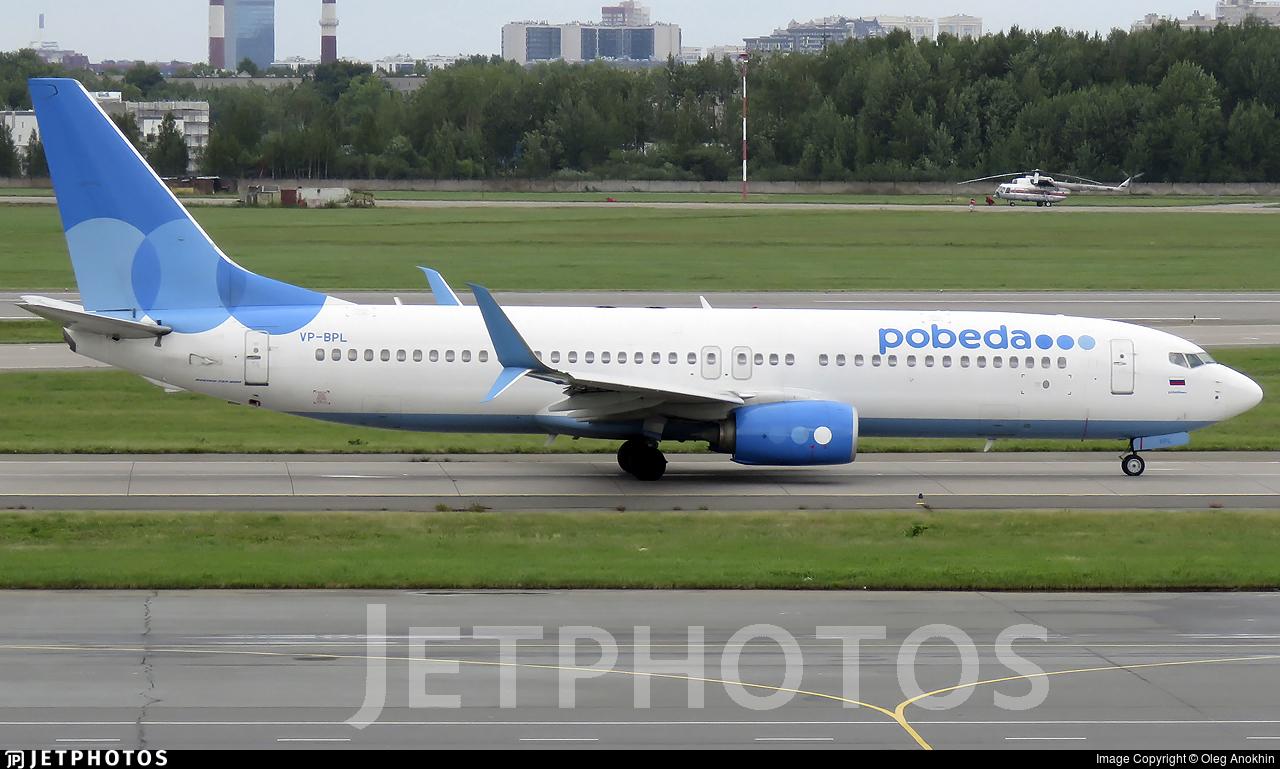 VP-BPL - Boeing 737-8AL - Pobeda