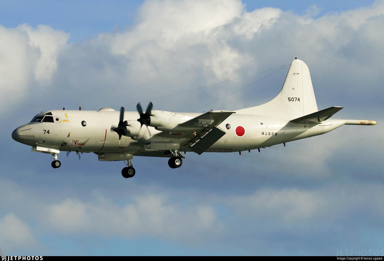 5074 - Lockheed P-3C Orion - Japan - Maritime Self Defence Force (JMSDF)