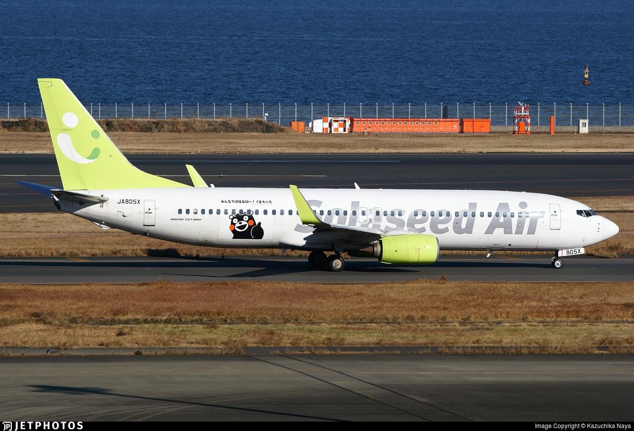 JA805X - Boeing 737-86N - Solaseed Air