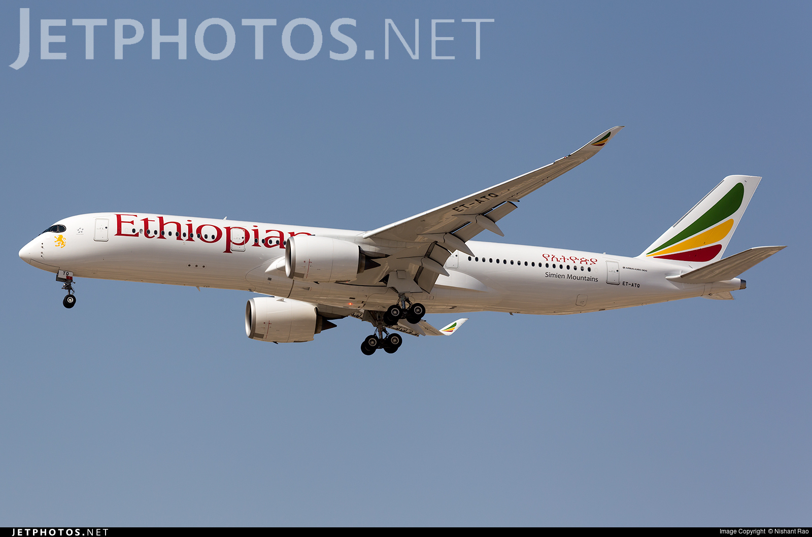 ET-ATQ - Airbus A350-941 - Ethiopian Airlines