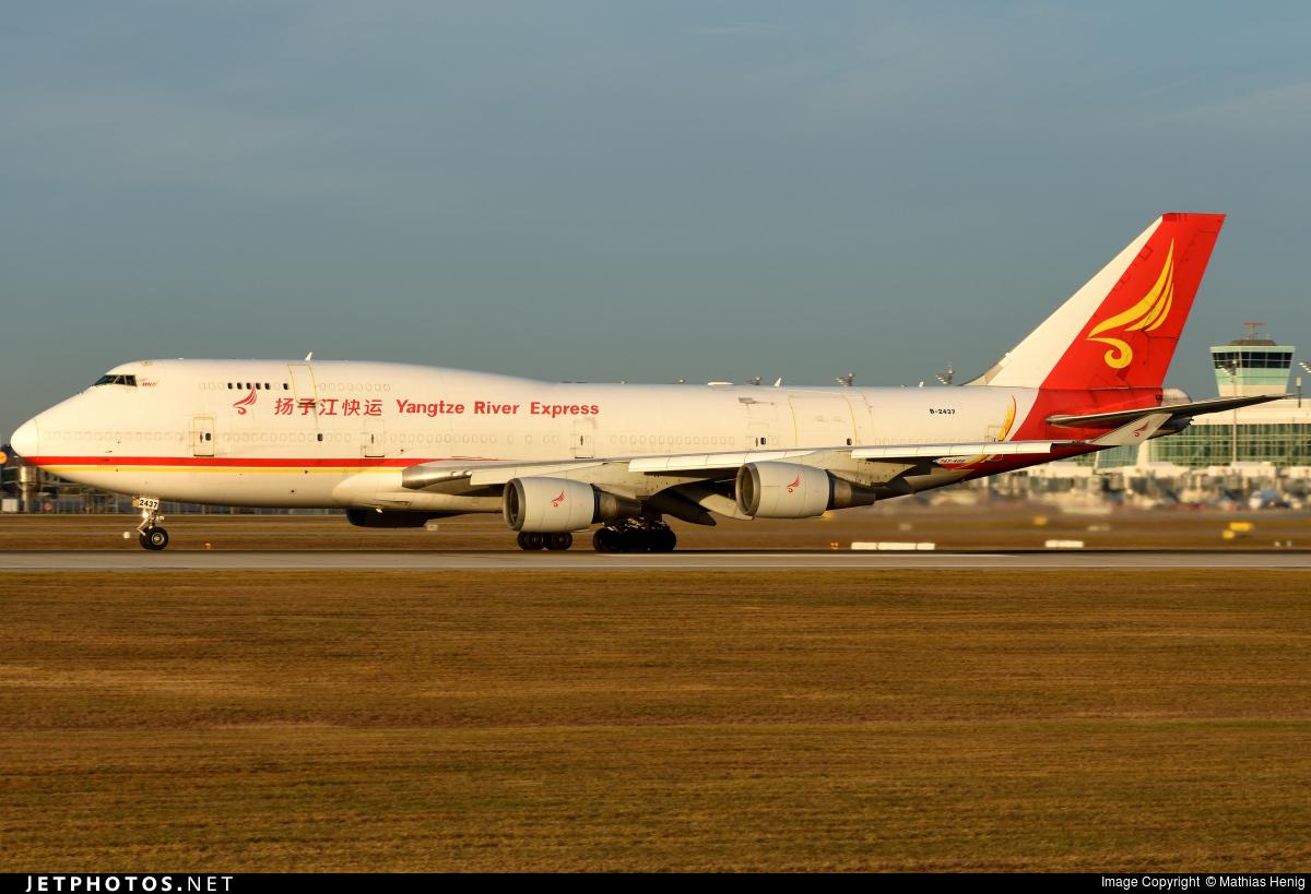 B-2437 - Boeing 747-481(BDSF) - Yangtze River Express