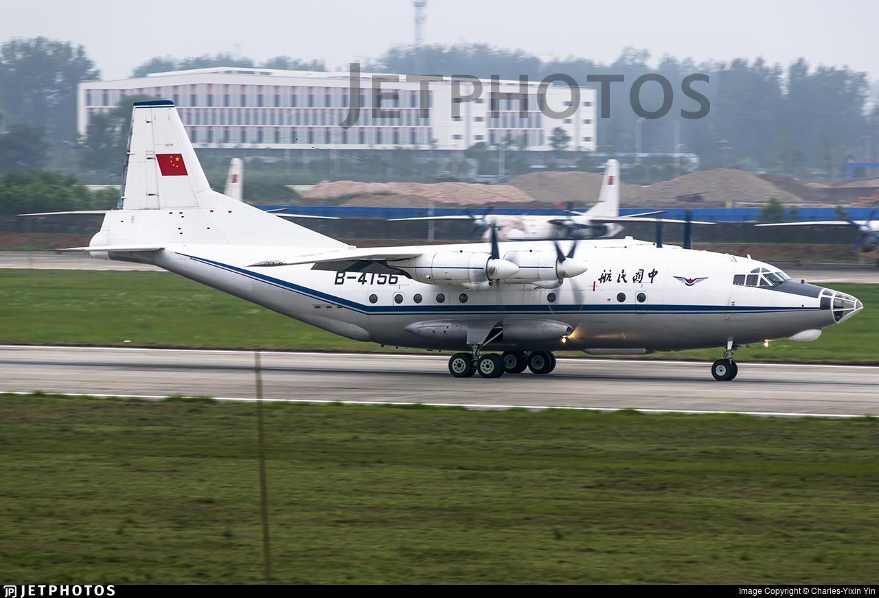 B-4156 - Shaanxi Y-8F-100 - Civil Aviation Administration of China (CAAC)