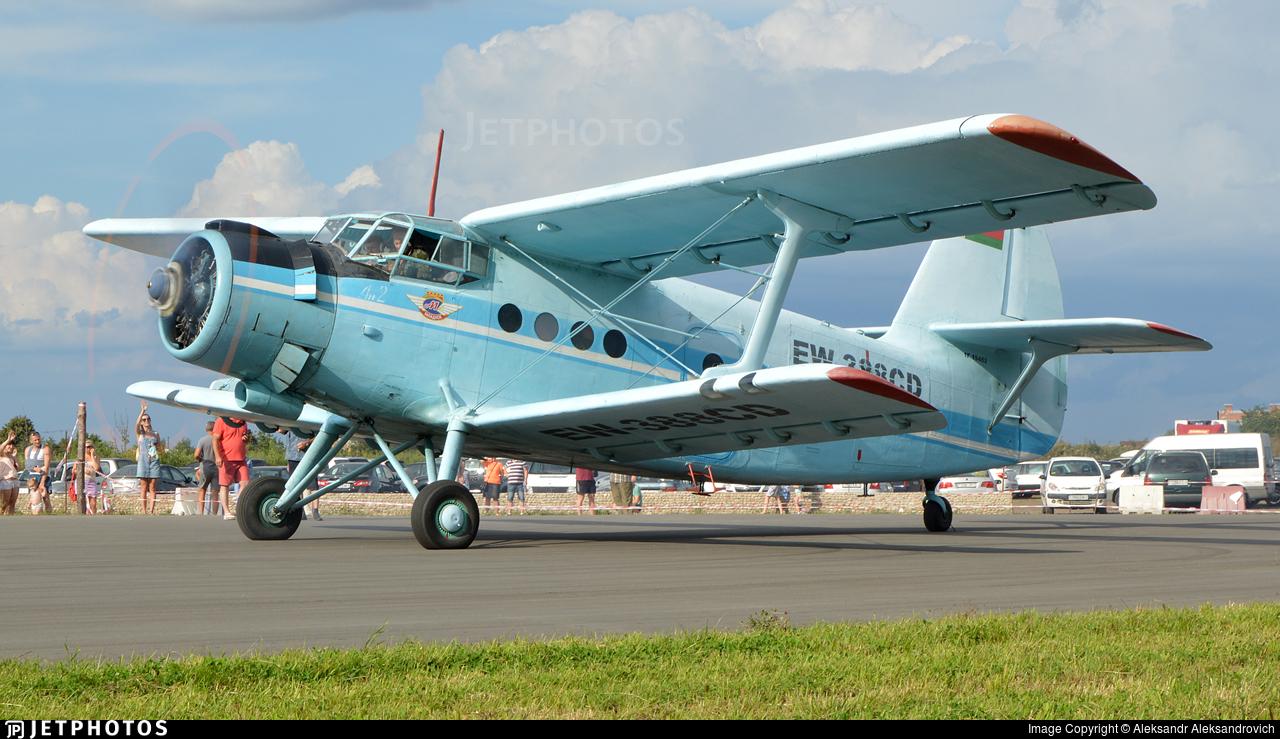 EW-388CD - PZL-Mielec An-2 - Private